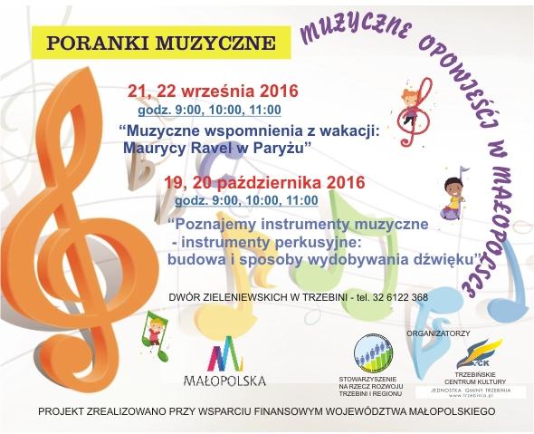 Muzyczne opowieści w Małopolsce - poranki muzyczne