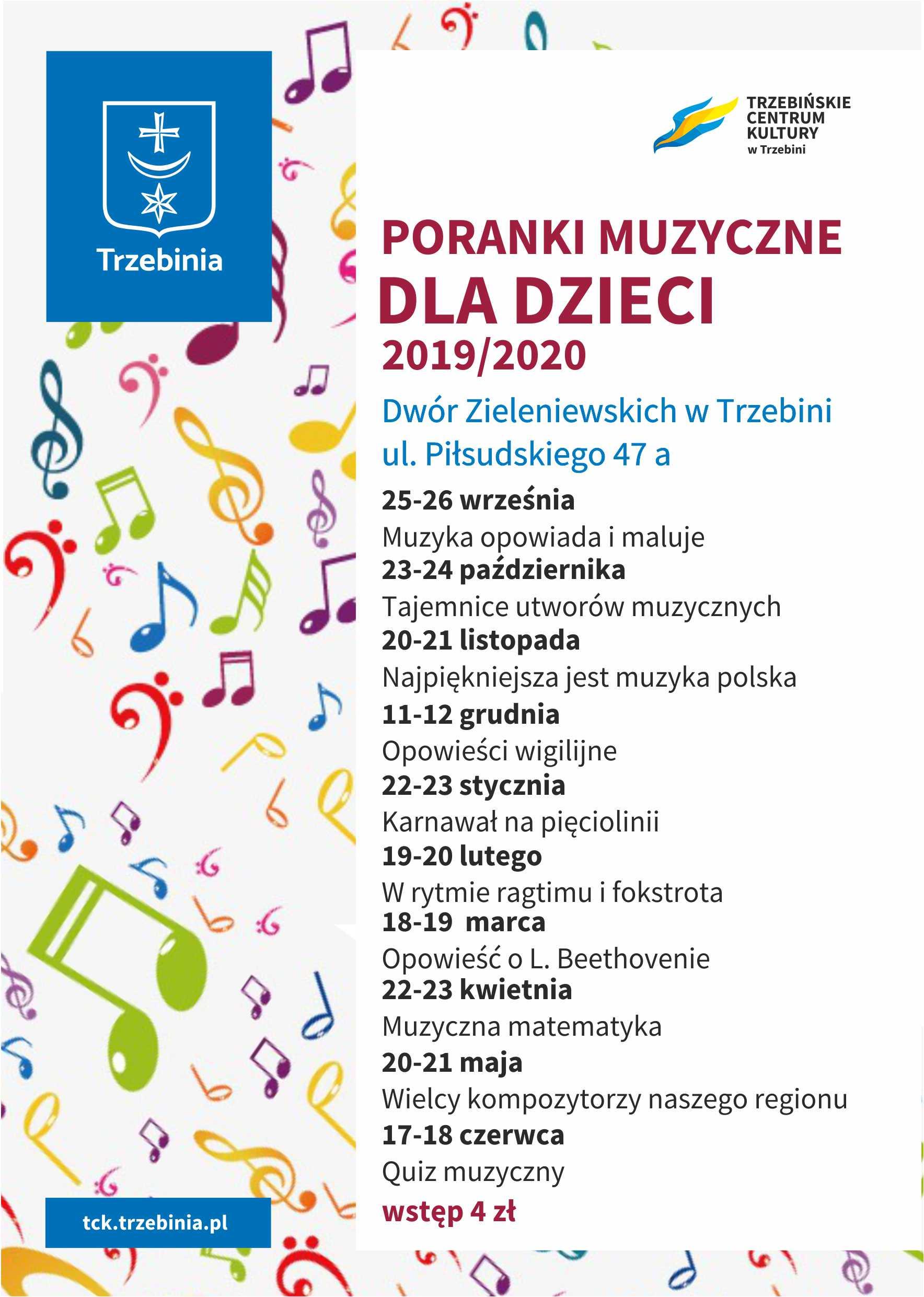 Poranki muzyczne dla dzieci - ODWOŁANE
