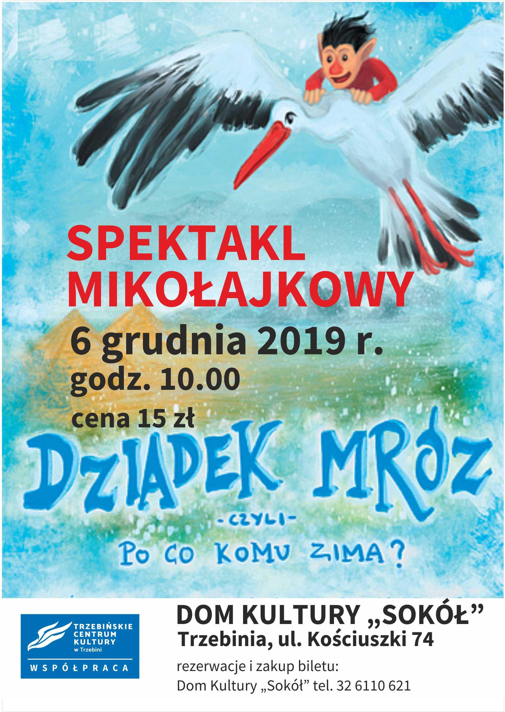 """Muzyczny spektakl mikołajkowy """"Dziadek Mróz"""""""